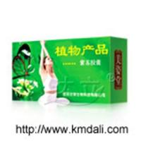 Quality Healthy herbal slimming pill from factory wholesale