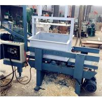 Quality SHBH500-6 Chicken / Poultry Bedding Used Tree Branch/Log Wood Shaving Machines for sale wholesale