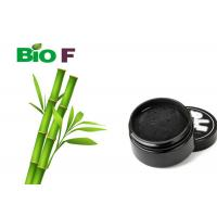 China Food Additives Natural Food Flavoring Bamboo Activited Charcoal Powder on sale