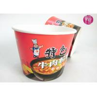 China 32oz Hot Food Takeaway Soup Containers Double Wall 1000ml Volume on sale