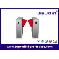 Buy cheap Security Crowd Control Access Control System Flap Barrier, manufacture of China from wholesalers