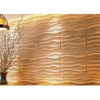 Quality Three-dimensional Outdoor Wall Panel Background Wall Eco-friendly wholesale