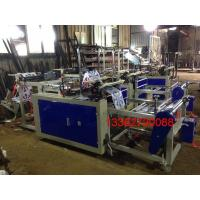 Quality Hot Heating Cold Cutting Bottom Sealing Automatic Bag Making Machine wholesale
