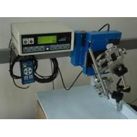 Buy cheap Welding Seamtracker-- (STANDARD TYPE) from wholesalers