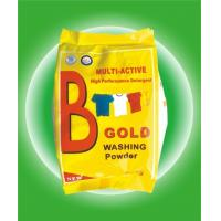 China Multi- Active high performance detergent gold clothes washing powder 200g on sale