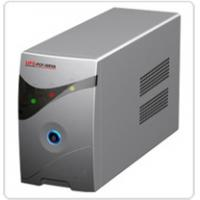 Quality standby ups wholesale