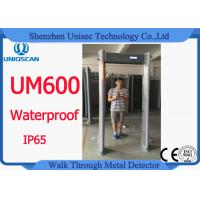 Quality Oval Shaped Walk Through Metal Detector With Anti Interference Function wholesale