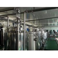 Quality Bottled Orange Juice Processing Line / Processing Machine Concentrated Automatic 1T-10T/H wholesale