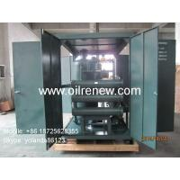 Quality High voltage power transformer oil treatment machine, insulating oil filtration, oil purification system wholesale