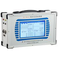 Quality High Accuracy Electrical Calibration Equipment For Transmitter Verification Power Sector wholesale