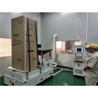 Buy cheap CE Certificate Vibration Testing Services Vibrator Test with  JIS D1601-1995 Standards product