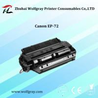 Quality Compatible for CanonEP-72 toner cartridge wholesale