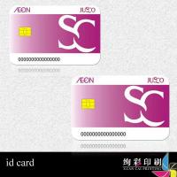 China FM11RF08 /  IC RFID PVC Smart Card With EAN13 / QR Code on sale