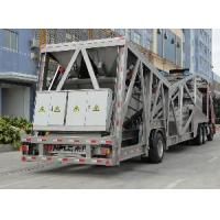 Quality YHZS Mobile Concrete Mixing Plant wholesale