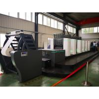 Quality Intermittent Multicolor Offset Printing Machine 30000kg For 6 Color OPT660-FLEXO wholesale