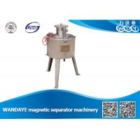 Quality Slurry Double Cooling 2.5T Magnetic Separator Machine For Quartz Beneficiation wholesale