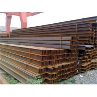 Quality 900 x 300 mm Low Weight Steel H Channel , H Shape Steel Beam Carbon wholesale