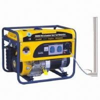 China 2 to 7.5kVA Portable Natural Gas/LPG/Gasoline Dual -use Generator with Optional Wheel/CE Mark on sale