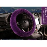 Quality Purple Fur Automotive Steering Wheel Covers , Short Wool Steering Wheel Cover  wholesale