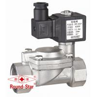 Quality 2 Way Low Voltage Solenoid Water Valve Stainless Steel 3 Inch Pilot Operated wholesale