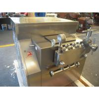 China PLC Control Juice Homogenizer For Food And Drink Indsutry CE Certificate on sale