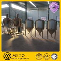 Quality 100L to 2000L small manufacturing beer brewery equipment brewhouse for sale wholesale