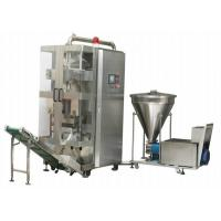 China Fully Automatic Pouch Packing Machine VFFS For Food / Tea / Maize / Juice on sale