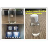 Quality High Efficient Benzalkonium Chloride ( BKC&1227 ) 50% As Biocide And Sludge Remover wholesale