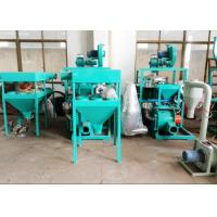 Quality 3000rpm Plastic Recycling Equipment Turbo 800 , High Yield Plastic Milling Machine wholesale