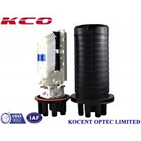 Quality Dome Type Fiber Optic Splice Closure , Fiber Optic Joint Box 1 In 6 Out KCO-05A-32 wholesale