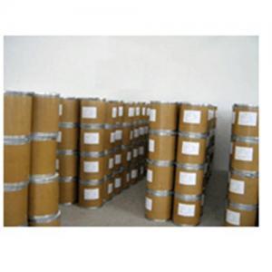 Quality FC-134(N,N-dimethyl,3-perfluorooctylsulfonylpropyl-aminium, iodide) wholesale