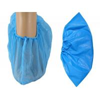 Quality Machine Made Disposable CPE Oversleeves Plastic Shoe Cover Water Proof wholesale