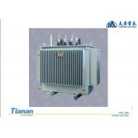 Cheap Off - Load Tap Changer Power Distribution Transformer Oil Immersed 10kv for sale