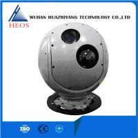 Quality Security Electro Optical Tracking System For Searching On Air And Sea Targets wholesale