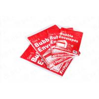 Buy cheap BETA White Top Liner Kraft Bubble Mailer Padded Mailing Bags For Book & Catalogue product