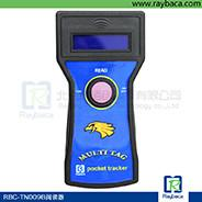Quality Fish Chip Reader Waterproof Handheld RFID Reader Low Frequency 109*34*14MM wholesale