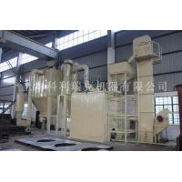 Quality Carbonized Coconut Shell Grinding Mill/Grinding Machines wholesale
