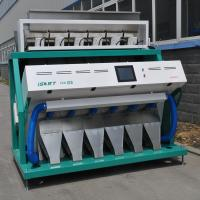 China CCD black eye Bean color sorter machine on sale
