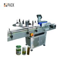 China Commercial Beverage Round Bottle Labeling Machine High Speed Label Applicator on sale