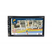 Quality 6.95 Inch In - Dash Car Navigation System Default Bluetooth GPS For Universal wholesale