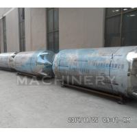 Quality SS304 Two Motions Mixing Tanks With Platform 3000L Stainless Steel Mixing Tanks With Pump And Filter wholesale