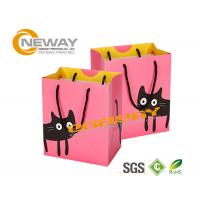 Quality Retail Low Cost Paper Packaging Bags With 210gsm C2S Coated Paper wholesale