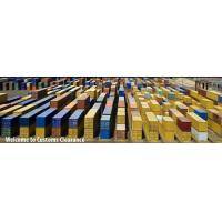Buy cheap CARGO DELIVERY. Sea transportation. from wholesalers