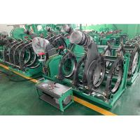 China 8 to 18 inch butt fusion welding machine to join hdpe pipes on sale