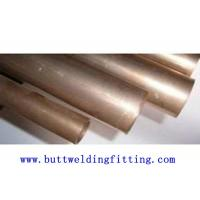 Quality 1.2mm 1.25mm CuNi 90/10 C70600 Seamless Copper Nickel Tube / Pipe wholesale