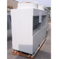 China Environment Friendly 63kw Air Cooled Modular Chiller R410A Heat Pump on sale