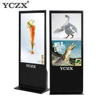 Floor Standing Digital Kiosk Display , Portable Digital Signage Kiosk