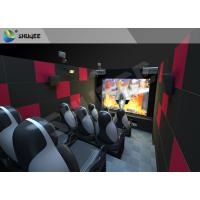 Quality 9 Seats Individual 5D Cinema System with Camera and Financial System wholesale