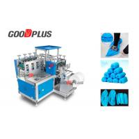 China Spunbond Fabric Shoes Cover Making Equipment Waterproof Overshoes Making Machine on sale