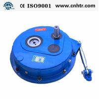 China Shaft mounted gear reducer on sale